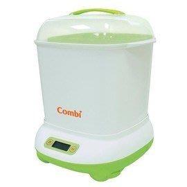 Combi 康貝 微電腦高效烘乾 奶瓶 消毒鍋 (TM-708C) 新北市