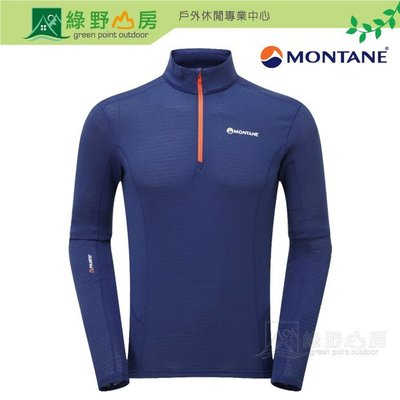 綠野山房》Montane男輕暖抗菌高拉上衣Allez Micro Pull-On拉鍊保暖衣細刷毛登山 南極藍 MAMPO