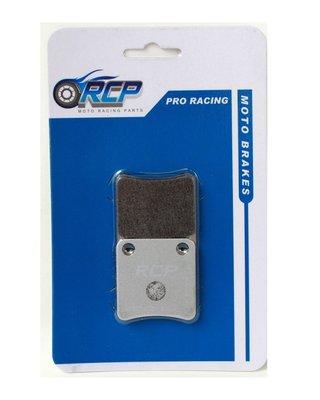 RCP 257 RACING 金屬 手煞車 煞車皮 CTX700N CTX 700 N DCT 2014~ 台製品