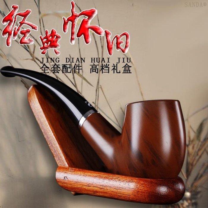 經典懷舊入門復古老式過濾煙斗煙絲斗彎式手工自由式送配件