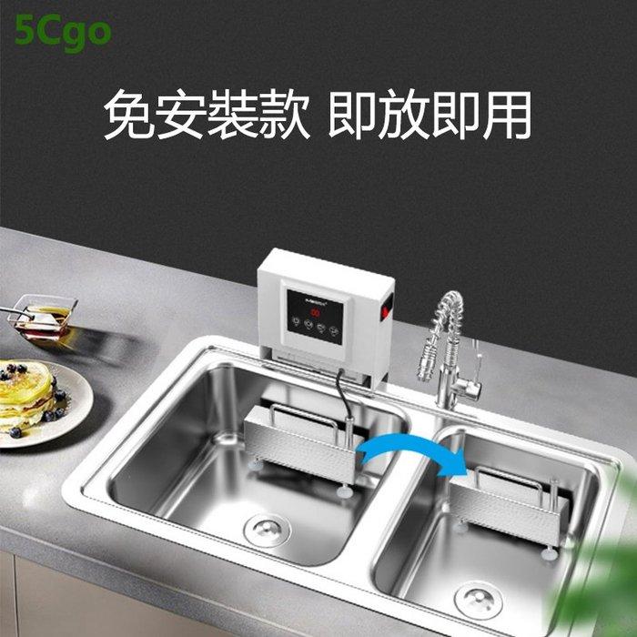5Cgo【批發】含稅水槽式洗碗機全自動家用超聲波洗海鮮果蔬智能小型獨立式免安裝便攜式220V 573925574022