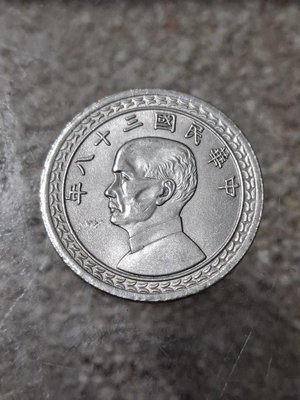 民國38年5角銀幣(高仿)古董藝術硬幣紀念鑑賞,每枚250。