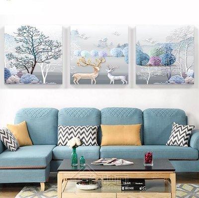 壁貼 掛畫 客廳裝飾畫北歐風格沙發背景牆壁畫現代簡約餐廳挂畫臥室三聯牆畫—莎芭