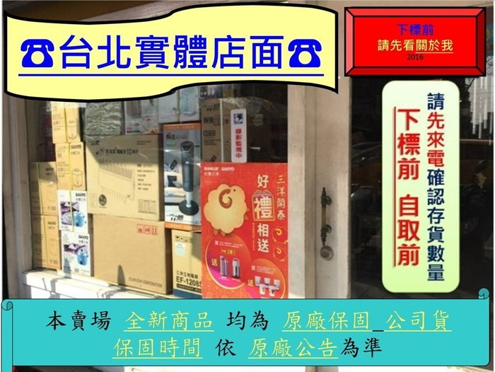 ☀來電超便宜☀台北實體店☀ Panasonic 國際 7公斤 落地型 乾衣機  NH-70G-L
