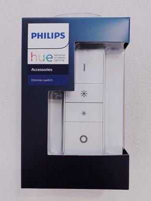 【台北點燈】飛利浦 Philips Hue Dimmer Switch 智慧遙控開關 公司貨