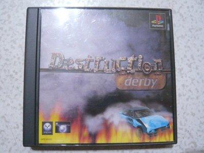 【~嘟嘟電玩屋~】PS 日版光碟 ~ 德比毀滅賽車 DESTRUCTION DERBY  .... 有側標