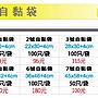 OBM包材館 - 亮面OPP自粘袋 22cm x 30m + 4cm 100入/95元