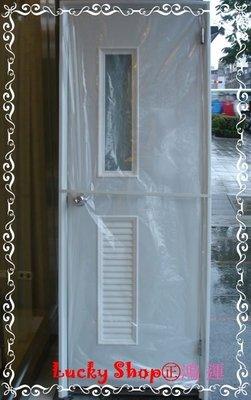 【鴻運】超低價$1900!! 南亞彩繪玻璃 塑鋼門 !  廁所門。浴室門~ 雙北、桃竹免運費!~