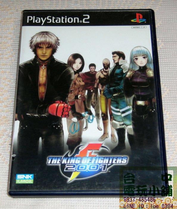 台中電玩小舖~PS2原裝遊戲片~拳皇2001 KOF 2001 格鬥天王2001 ~880