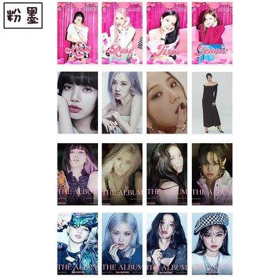 BLACKPINK  粉墨 Lovesick Girls 同款自制小卡套卡