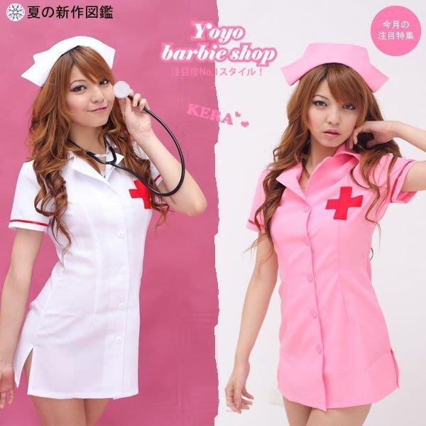 【YOYO芭比小舖】G-967 裸背式超性感護士服|專賣各種角色扮演服及制服訂做