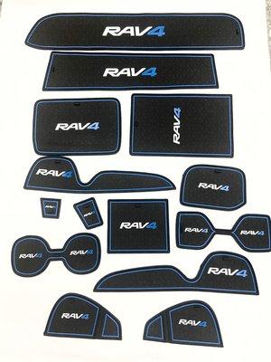 2020 RAV4 止滑墊 保護墊 置物墊 杯墊 門槽墊14件 現貨供應