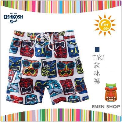 『Enen Shop』@OshKosh Bgosh TIKI款泳褲/海灘褲 #148352 12M