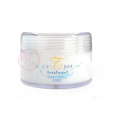 便宜生活館【瞬間護髮】FORD CV-T水細胞修護霜200g 針對自然捲/乾燥/毛燥髮專用 全新公司貨 (可超取)
