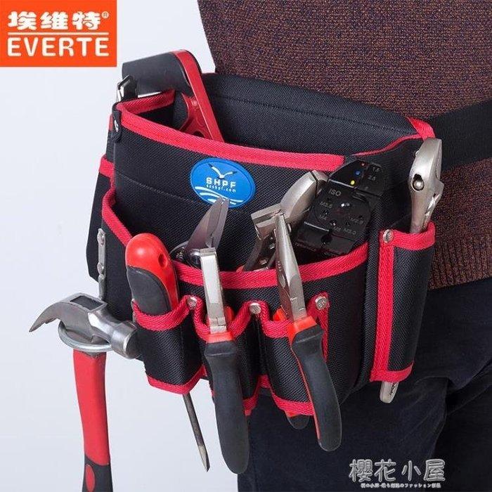 埃維特工具包腰包帆布多功能維修五金工具袋腰帶加厚牛津布電工包