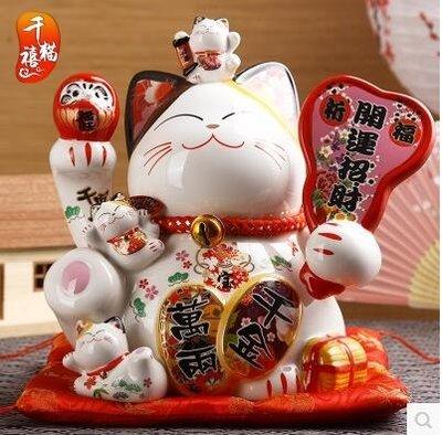 設計師美術精品館招財貓擺件 日本正版千金萬兩陶瓷招財貓儲蓄罐創意店鋪開業禮品
