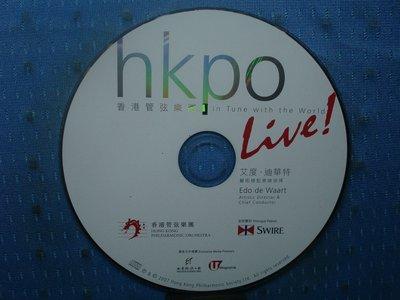[無殼光碟]GO hkpo In Tune with the World