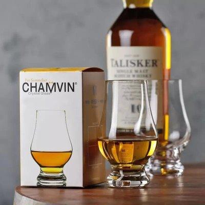 標准ISO聞香杯威士忌杯  Whisky 無鉛水晶凯恩杯彩盒装
