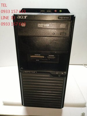 售超值宏碁 Veriton M275   E5800 3.2G  2G 雙核心 文書上網主機  只要1000元...