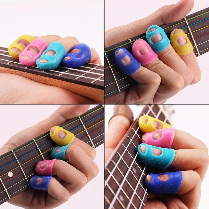 吉他護指指套 手指防痛指套 保護手指墊按弦止痛兒童鋼琴(4入附盒)_☆優購好SoGood☆
