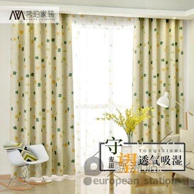 窗簾/北歐成品簡約遮陽防曬落地全遮光布料