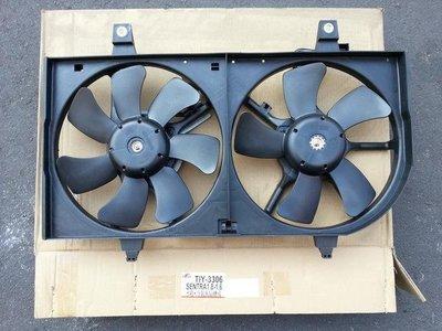 SENTRA 180 水箱風扇+冷氣風扇總成.水箱風扇馬達+冷氣風扇馬達 謚源(高速馬達)