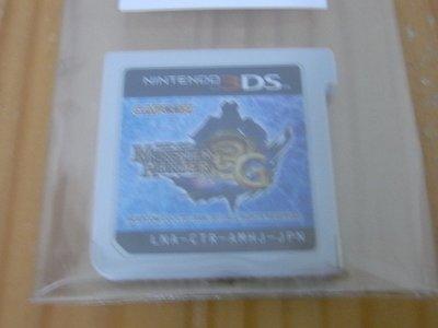【小蕙館】3DS 裸卡 ~ 魔物獵人3G (純日版)