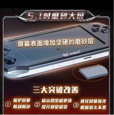 【雙生緣】小霸王遊戲機掌機psp懷舊大屏S9000A可充電FC掌上遊戲機兒童GBA-93」