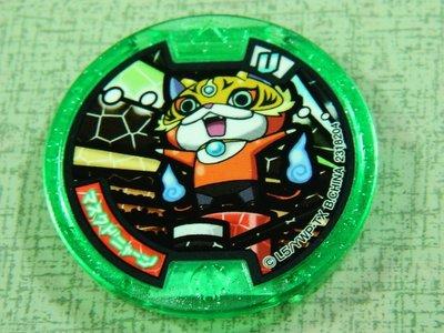 日本正版 妖怪手錶 U式 音樂徽章 STAGE1 B757 僅限第三代U錶更新SD卡後才可以讀取