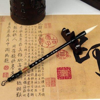 千夢貨鋪-書法毛筆候筆湖筆廠湖州新文房水寫布用筆-正草之筆中