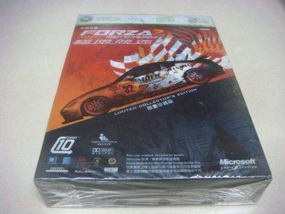 遊戲殿堂~XBOX360『極限競速 2 / FORZA 2』中英合版限量珍藏版全新品