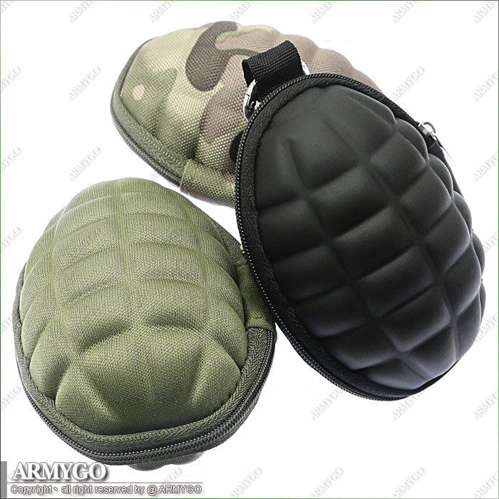 【ARMYGO】手榴彈造型 鑰匙零錢包 (三色可選擇)