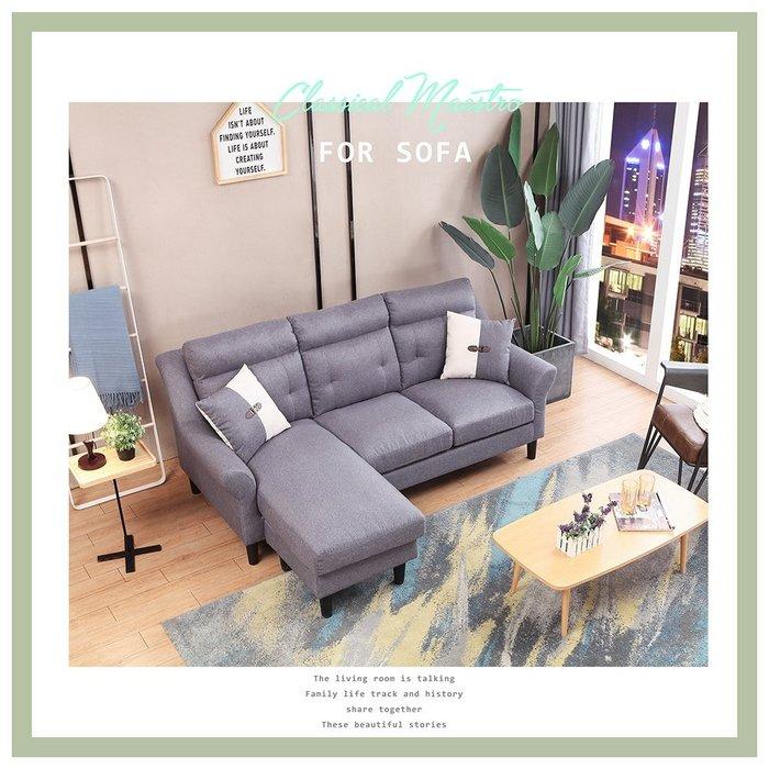 【多瓦娜】典雅大師 雅特高背L型沙發(三+凳)-ZF-1422-3P+ST