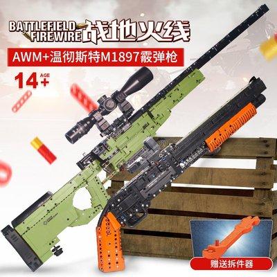 模型兼容樂高積木moc槍武器M416步槍AWM狙擊槍成年高難度拼裝玩具模型罐罐