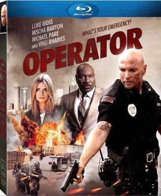 【藍光電影】接線員/操作員 Operator (2015) 76-068