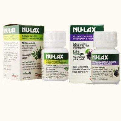 澳洲代購🇦🇺nu-lax樂康40粒裝西梅加強下單處👉