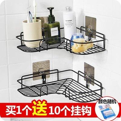 浴室置物架免打孔轉角置物架 衛生間鐵藝收納架廚房三角架浴室角架  NMS    全館免運