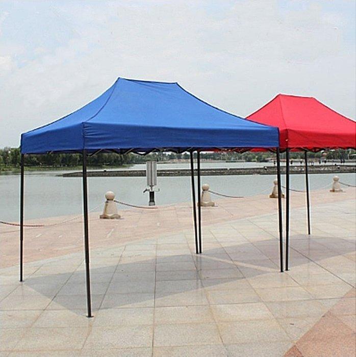 [宅大網] 178906 帳篷 黑架 2m*3m 戶外折疊大帳篷 廣告帳篷 促銷帳篷 展示篷 四角遮太陽傘 停車篷