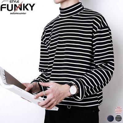 ~Funky 小版男裝~  17 新品 簡約實搭風格 清新橫條紋高領素面長袖T恤 長T 毛圈布內裡 舒適親膚