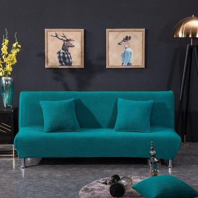 小姐姐『居家』【訂製款】沙發床套罩純色折疊無扶手沙發套全包萬能套可拆洗簡易通用定制~~沙發罩 沙發套 沙發布