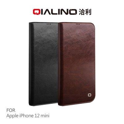 強尼拍賣~QIALINO Apple iPhone 12 mini (5.4吋) 真皮經典皮套