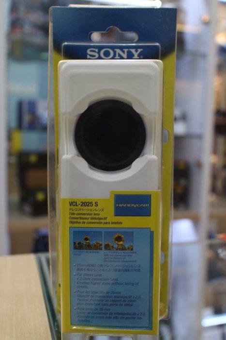 【日產旗艦】全新品 出清優惠 Sony 攝影機 25mm 2倍 望遠鏡 增距鏡 VCL-2025 S