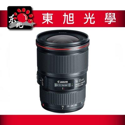 DONSHE東旭光學 Canon EF 16-35mm f4.0 L IS USM 平輸 保固一年 歡迎自取 3