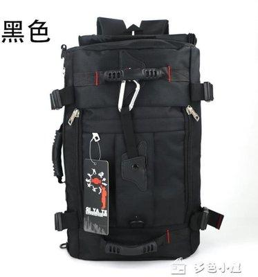ZIHOPE 超大容量旅行包多功能休閒雙肩背包男女潮時尚旅游包後背包男包包ZI812