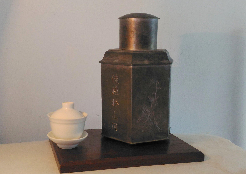 林奇苑茶莊 老錫罐 茶罐