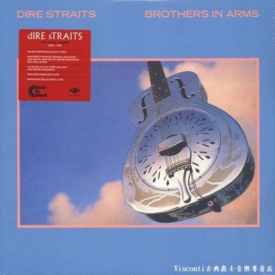 ©【Universal預購】Dire Straits:Brothers In Arms險峻海峽:手足情深(二張黑膠唱片)
