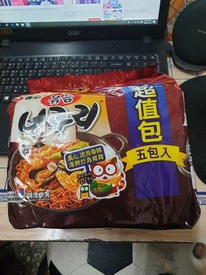 ~魔寶窩~農心浣熊香辣海鮮炒烏龍麵,一袋5包