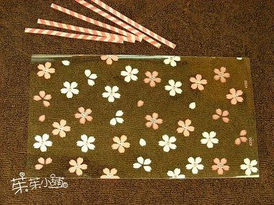 ♥茱茱手作素材舖♥【櫻花透明袋+彩條魔帶】日本包材糖果餅乾花茶袋 opp平口袋~1包20份 台南市
