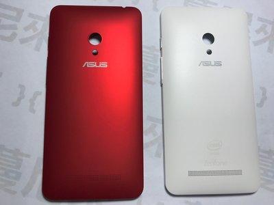 {蔓尼來} 華碩A500CG 原廠電池蓋 紅/白 2色