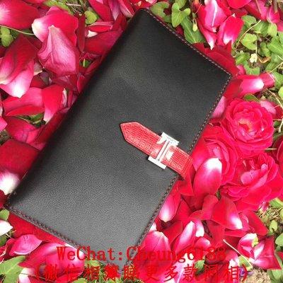 名品匯 手縫蠟線 Hermes Brean 黑色拼紅色蜥蜴皮 小H銀扣 swift牛皮 長款銀包 西裝夾 17.5x9.5x2cm